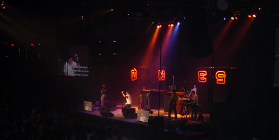 CIY Ones - Summer Conference, Carbondale, IL